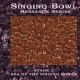 Singing Bowl Research Series, Stage 1 - Sea of Singing Bowls (by J.K.Chris)
