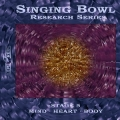 Singing Bowl Research Series, Stage 5: Mind - Heart - Body (by J.K.Chris)