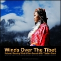 Winds Over The Tibet - Natural, Relaxing Wind & Rain Sounds With Tibetan Chant